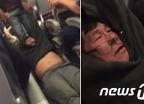 유나이티드항공 오버부킹 대응 논란… 국내 항공사는?