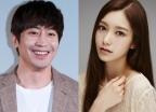 """에릭♥나혜미, 7월 1일 결혼 """"배려하고 존중하며 살겠다"""""""