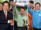 [움짤]'장미대선' 스타트… 후보별 '1호 유세지'는?