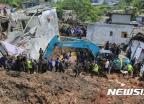 스리랑카 콜롬보서 쓰레기산 무너져 26명 사망