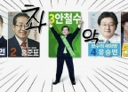 'V3 포스터' 패러디 봇물…'문을 촥!' '바이러스 잡는 중'
