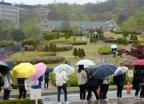 [내일 날씨]전국 대체로 흐림…일부 지역 비