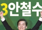 """문병호 국민의당 최고위원 """"안철수 포스터 전략 성공"""""""