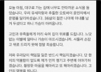 """문재인, 유세차량 사망사고 사과…""""깊이 위로"""""""