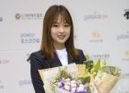 '은퇴' 손연재, 김국진과 MC 발탁…방송인 첫 행보