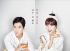 tvN '혼술남녀' PD, 고강도 노동·폭언에 목숨끊어