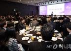 '제2회 MTN 제약·바이오·헬스케어 포럼'
