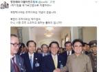 """정청래 """"주적하고 뭐하시나요""""…박지원 대표 비난"""