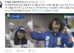 """'댄싱퀸 논란' 이재정 """"클럽 다닌 것 아냐""""…누리꾼 폭소"""
