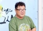 """'해피투게더' 백일섭…""""사귀었던 연예인들 다 죽어"""" 일동 당황"""