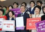 문재인 '여성정책 반드시 실천!'