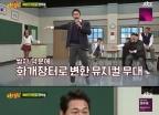박성웅, 예능 접수한 '마성의 아재파탈'
