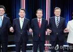 TV토론회 참석한 대선후보들