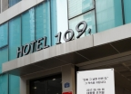 '1표에 500만원' 투표로또, 호텔 무료숙박…어디?