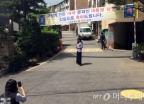 """文 대통령 떠난 홍은동…""""여기가 명당!"""" 부동산 들썩"""