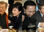 소통·혼밥·국밥… 역대 대통령들의 '식사 정치'