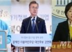 """19대 대선후보 발언 팩트체크 해보니…""""절반이 거짓"""""""