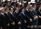 '임을 위한 행진곡'이 종북 노래?…북한에선 금지곡