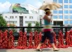 때 이른 불볕 더위…대구·경북 일부 '폭염주의보'