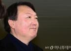 윤석열 중앙지검장, 전두환에 사형 구형…대학 일화 화제