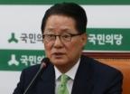 """박지원 """"文대통령 인사소식 산뜻, 잘했다"""""""