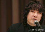 """""""아 XX 진짜…"""" 김장훈, 노무현 추모공연 '욕설논란'"""
