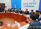 민주당 2기 원내대표단 첫 회의