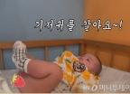 [아!편육] 아기똥 화장실 세면대서 닦으면 '아빠충'?