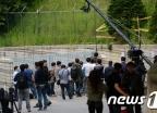 박근혜 첫 공판 앞둔 중앙지법