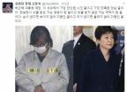 """신동욱 """"박근혜 재판, 세상에서 가장 잔인한 시간"""""""
