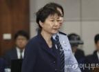 [MusT]수감번호 '503' 배지 단 박근혜, 올림머리 하고 첫 재판 출석