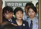 피고인 박근혜 '첫 공판'