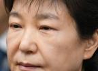 박근혜 '나대블츠' 무슨 의미?…국정농단 피고인 모두 '나' 달고있어