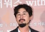 '춘사영화상' 최우수감독상에 '곡성' 나홍진 감독