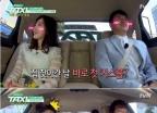 """차유람♥이지성 부부, 연애사 공개…""""첫키스 6시간"""""""