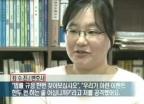 """""""1년 공짜 쿠폰 당첨되니 1회 무료"""" 스벅 이긴 변호사"""