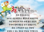 38년 서민휴양지 '부곡하와이'…28일 마지막 영업