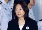 조윤선-김기춘, '19차 공판 출석'