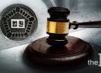"""'교통사고 위장' 아내 살인 혐의 40대에 대법 """"재판 다시해야"""""""