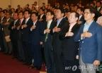 자유한국당 대선평가 토론회 개최