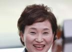김현미, 국토부 장관 지명