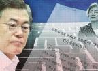 82% 지지율 文 대통령의 '강경화' 딜레마