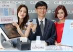 KT, 올인원 '클립 카드' 출시