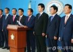 한국당 국토위원, 김현미 후보자 자진 사퇴 촉구