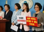 법무장관 후보자 사퇴 촉구하는 한국당 여성의원들