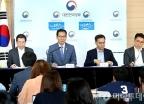 정부, 주택시장 안정화 대책 발표