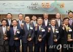 '제4회 대한민국 연금대상' 개최