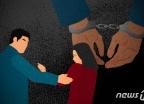 인도인 남성, 아내 출입증으로 KIST 침입해 성추행