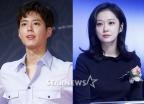 박보검-장나라, 양측 모두 '결혼설' 부인