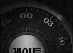"""'최순실 국정농단' 영화로 재탄생…""""오는 10월 개봉"""""""